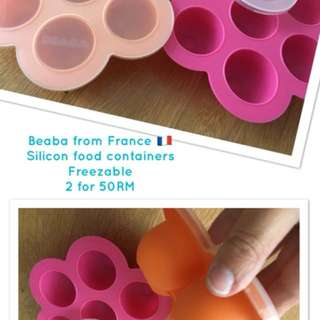 Beaba freezable food containers (2x)