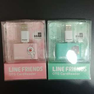 Line friends Card reader 熊大