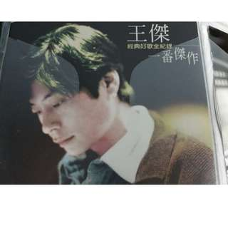 Chinese collection CDs for sale (Male Artist)