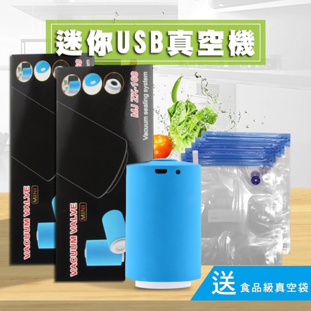 2018超搶🔥熱貨 強力迷你時尚 USB充電 瞬封封口機 食物/零食/保鮮《附x5個真空袋》