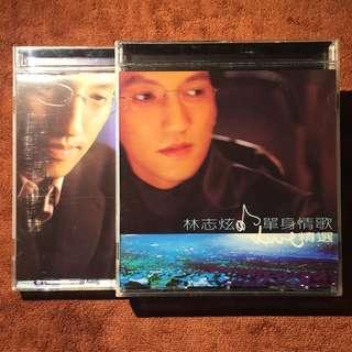 林志炫『單身情歌超炫精選』2 cd 專輯 Terry lin zhi xuan 1999 Sony Music
