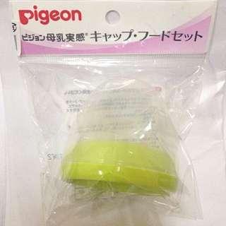 Pigeon Cap & Neck - for wideneck bottle green/yellow