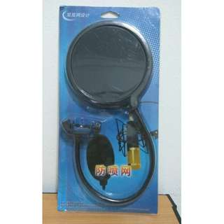 Mic Dual Layer Pop Filter w Stand Clamp