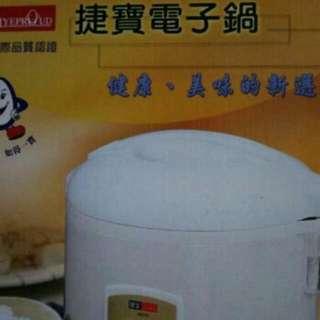 捷寶 電子鍋(非全新)10人   出清價$200  飲水機一起帶$1000.