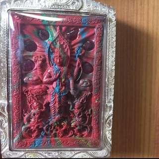 Kruba Krissana Narai Amulet