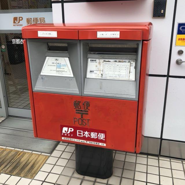 日本網卡20天