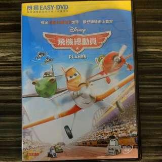 飛機總動員dvd