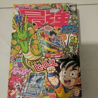 Dragon Ball Super Comic Book