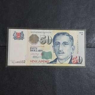 尤索$50 李显龙签名  UNC