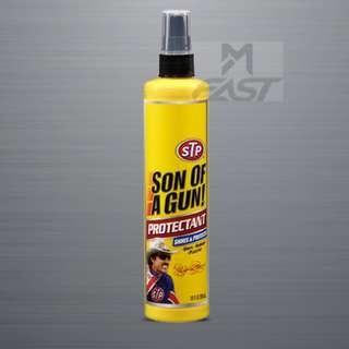 100% Original STP®SON OF A GUN!®PROTECTANT 295ml