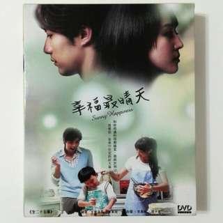 Taiwan drama Dvd