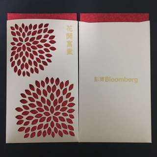 $5.30 - Red Packet (2018 Bloomberg)