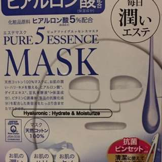 Hyaluronic Daily Mask - 30 pieces for 30 days