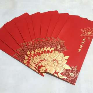 Standard Chartered Red Packet/ Ang Pao