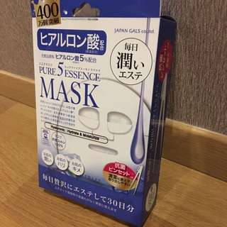 Hyaluronic Daily Mask - 30 days