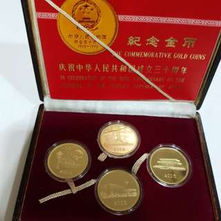 China Gold Coins 1949-79