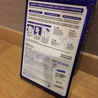 Water Nano - Collagen Mask : 30 pcs Anti-Aging & hydrating