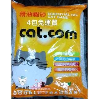 頂級精油貓砂(細砂)