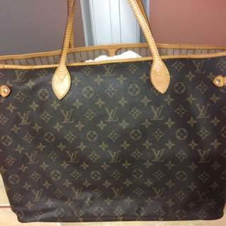 LV NEVER FULL