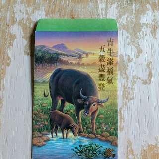 香港1997年牛年生肖地鐵纪念車票票套(无車票)
