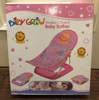 Baby Grow baby bather