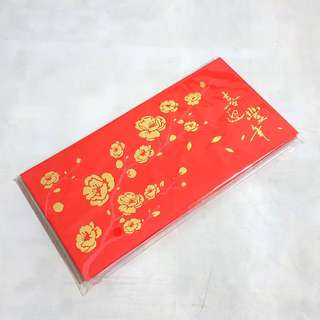 HSBC Red Packet/ Ang Pao