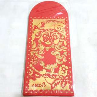 2018 ANZ Year of the Dog Red Packet/ Ang Pao