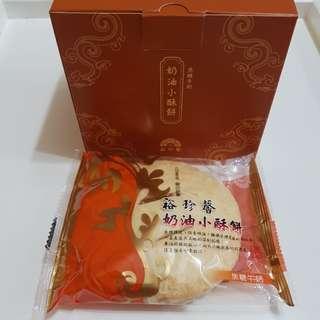 ✈大玩台灣代購✈裕珍馨奶油小酥餅3入