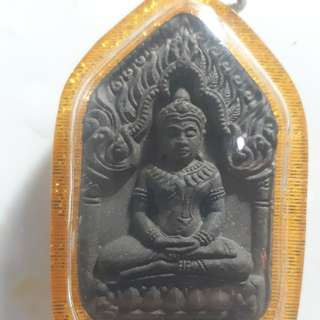 Thai Amulet - Phra Khun Paen, Lp Fu
