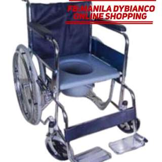 Wheelchair w/ Commode