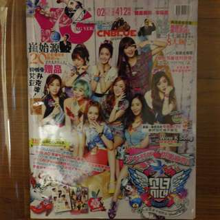 SNSD Girls generation magazine 少女时代