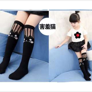 Baby Girls Kids Stockings Socks Warmer Knee Length Black