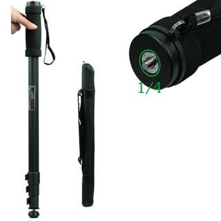 Monopod with ball head mount (with bag)