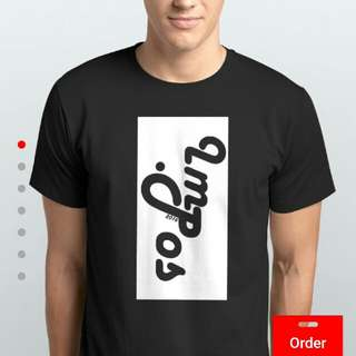 Im.Pos T-Shirt