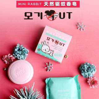 Mini rabbit mosquito repellent soap