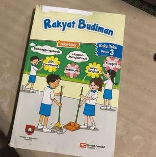 Rakyat Budiman  Buku Teks 2 & 3