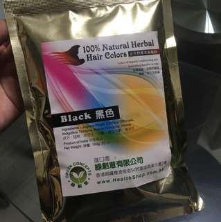 全天然黑色草本染髮粉 100克 (印度)