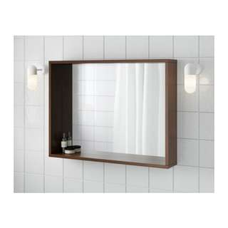 Ikea Molger Mirror (dark brown)