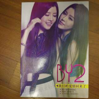 BY2 magazine book with bookmark