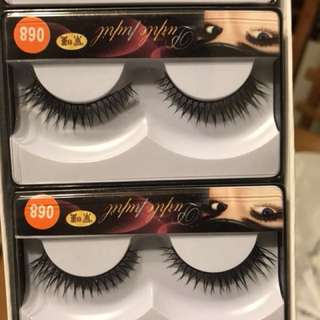 Beautiful false eyelashes handmade high-class make up