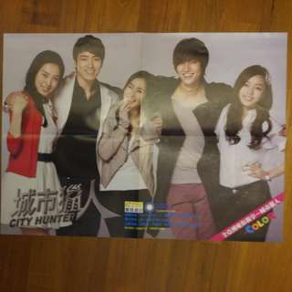 Aaron yan & city hunter poster Lee Min Ho 炎亚论