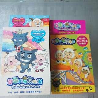喜羊羊与灰太狼 Pleasant Goat and Big Big Wolf TV series DVD boxset