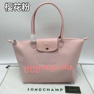 代購 authentic Longchamp pink 系列 大號長柄袋
