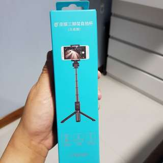 Promo! Honor Selfie Stick