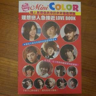 Aaron yan Jang geun suk Show luo MBLAQ mall magazine 炎亚论 罗志祥 张根硕