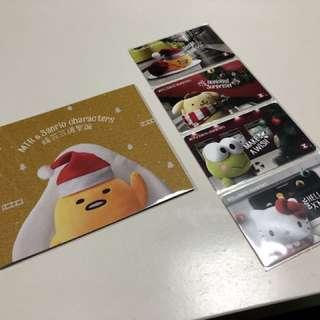 MTR x Sanrio Characters 紀念車票 (已過期)