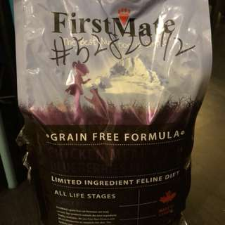 Firstmate Grain free chicken with blueberries cat food