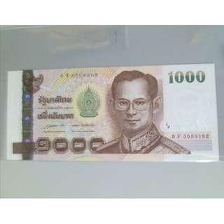 1000泰銖