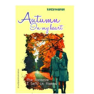 Ebook Autum In My Heart - Kincir Mainan