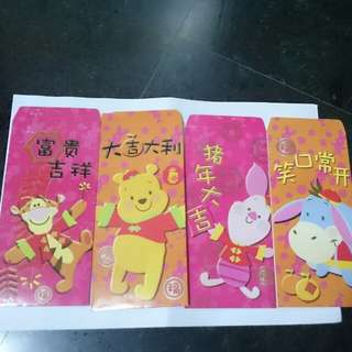 Vintage Collectible Ang Pow/ Red Packets Winnie The Pooh & Friends